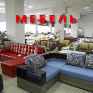 Магазины мебели Суздаля