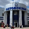 Автовокзалы в Суздале