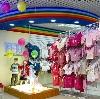 Детские магазины в Суздале