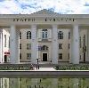 Дворцы и дома культуры в Суздале