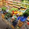 Магазины продуктов в Суздале