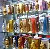 Парфюмерные магазины в Суздале