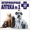 Ветеринарные аптеки в Суздале