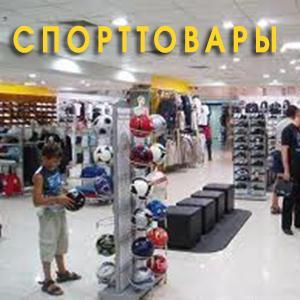 Спортивные магазины Суздаля